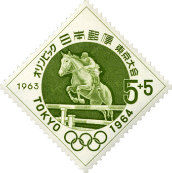 1964_Olympics_equestrian_stamp_Japan-wikicommons games of chance